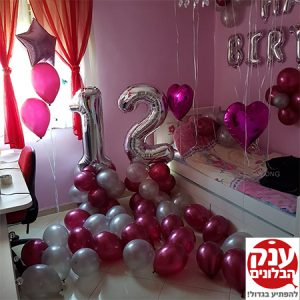 סידור חדר יום הולדת 12