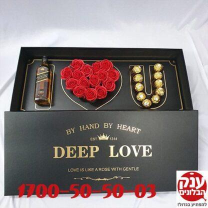 מארז מתנה לחג אהבה