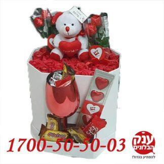 קופסא עם פרחים דובי ושוקולד