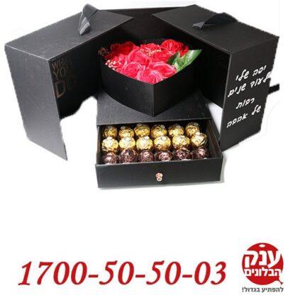 קופסא פרחים עם שוקולד