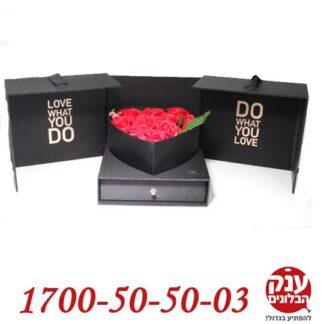 פרחים בקופסא לב גדול