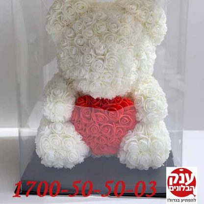 דובי פרחים קרם לבן