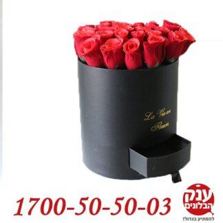 קופסת פרחים עם מגירה