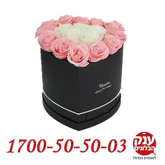 קופסא פרחים לב ורוד לבן