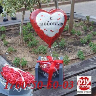 קופסא לחג אהבה