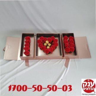 פרחים בקופסא לאישה ליום הולדת לחג או סתם לפנק להפתיע בגדול להיות מיוחד