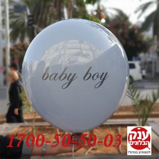בלון שקוף לצילומים baby girl or boy