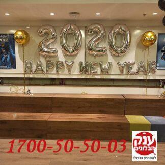 בלוני מספרים 2021
