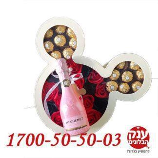 קופסת מיני מאוס עם שוקולד