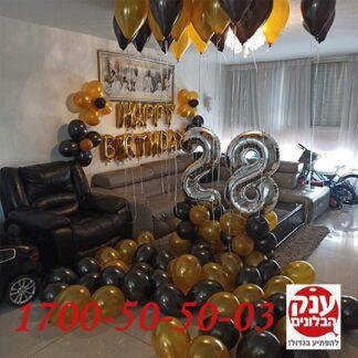 קישוט בלונים ליום הולדת 28 ענק הבלונים להפתיע בגדול בשלל בלונים