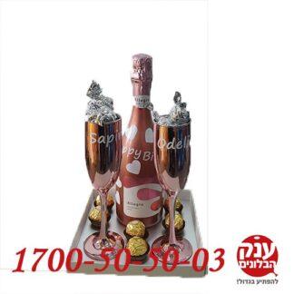 מתנה לאישה מארז שמפניה