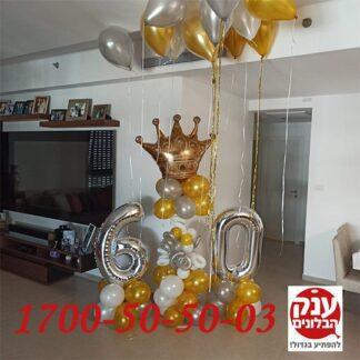 קישוט בלונים ליום הולדת 60