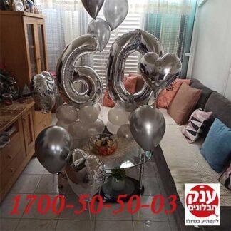 בלונים ליום הולדת 60