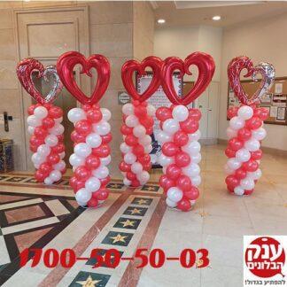 יום אהבה בענק הבלונים