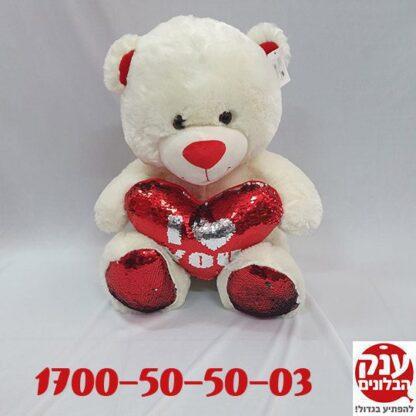 בובות פרווה אהבה 50