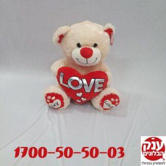 """בובת פרווה אהבה לב אדום 35 ס""""מ"""