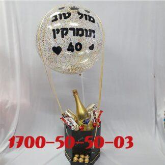 מארז בלו נאן זהב מבעבע בעיצוב כדור פורח
