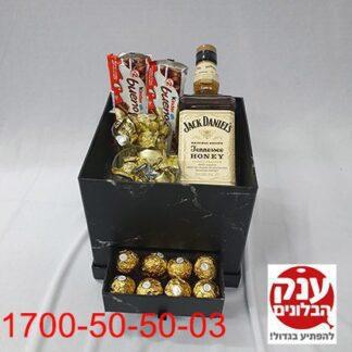 מארז מתנה JACK DANIELS