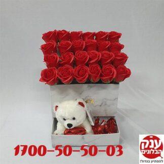 מארז פרחים אהבה מדורג