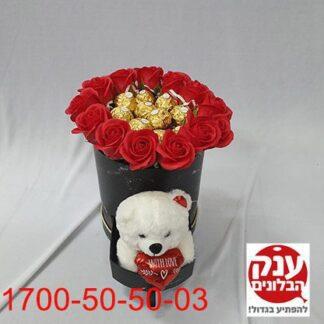 מארז פרחים עם פררו רושה