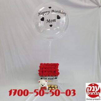 מתנה לאמא קופסא בפרחים