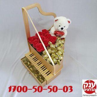 קופסא בצורת פסנתר