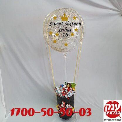 מארז שוקולדים בעיצוב כדור פורח Sweet sixteen16