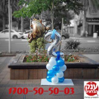 עיצוב יום הולדת שנתיים סימבה מלך האריות