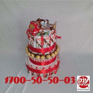 עוגת קינדר