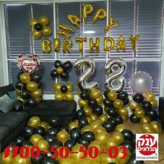 עיצוב חדר בלונים מרגש ליום הולדת 28