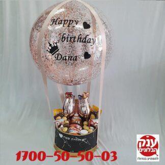 מתנה לאישה ליום הולדת מפנק עם הקדשה אישית